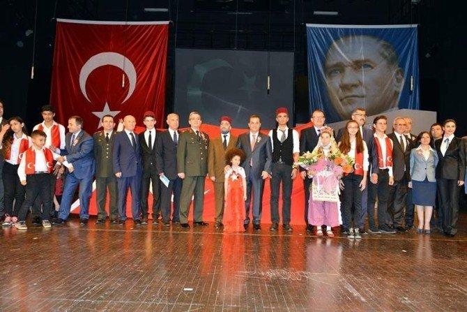 İstiklal Marşı'nın Kabulünün 95. Yıldönümü Kutlaması