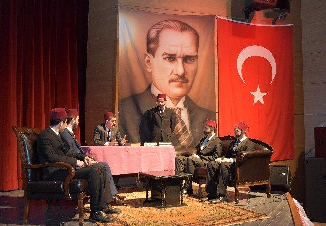 İstiklal Marşının Kabulünün 95. Yıl Dönümü