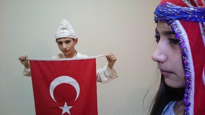 İstiklal Marşı'nın Kabulünün 95'inci Yıl Dönümü