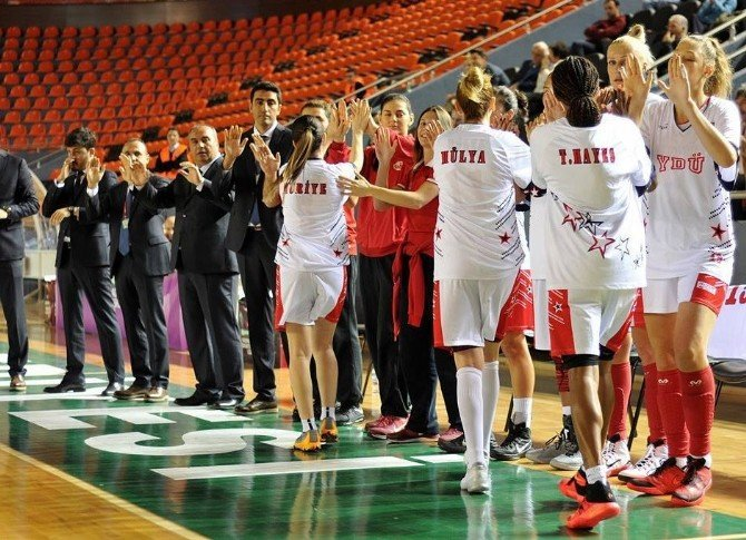 Yakın Doğu Üniversitesi'nin Rakibi Fenerbahçe