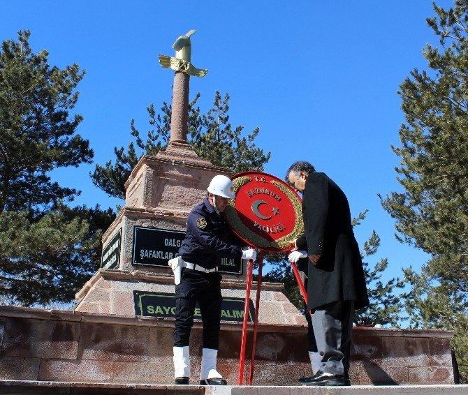 Çanakkale Zaferi'nin 101. Yıl Dönümü Erzurum'da Kutlandı
