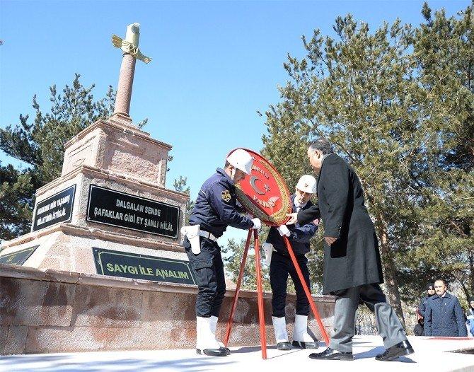 Çanakkale Zaferi'nin 101. Yıldönümü Ve Şehitler Günü Törenlerle Kutlandı