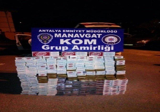 Manavgat'ta 2 Bin 600 Paket Kaçak Sigara Ele Geçirildi