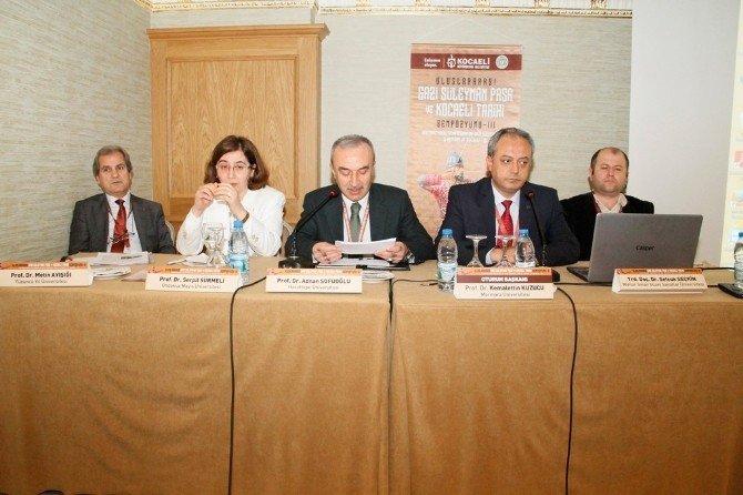 Prof. Dr. Metin Ayışığı: