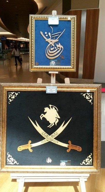 Malatya'da 'Ahşap Naht Sanatı' Sergisi Açıldı