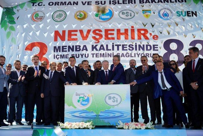 Bakan Eroğlu, MHP lideri Bahçeli'ye teşekkür etti