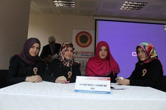 7. Uluslararası Arapça Yarışması