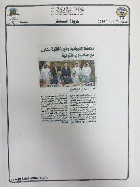 Samsun Heyeti Kuveyt Basınında