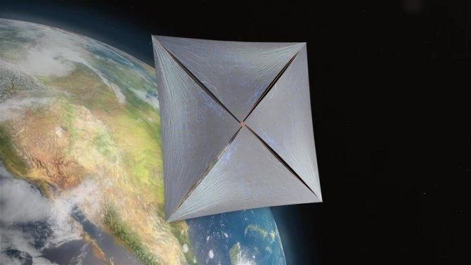 'Yıldızlara yolculuk' projesini açıkladılar