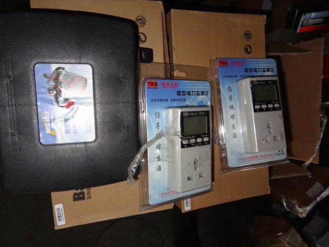Çin'den kaçak getirilen elektronik eşyalara el konuldu
