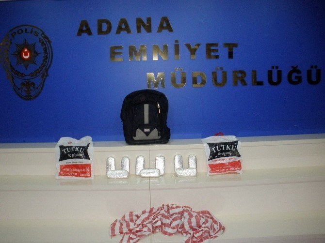 Adana'da Zehir Tacirlerine Operasyon