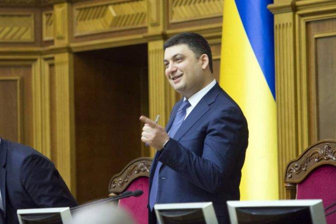 Ukrayna'da yeni kabine belli oldu