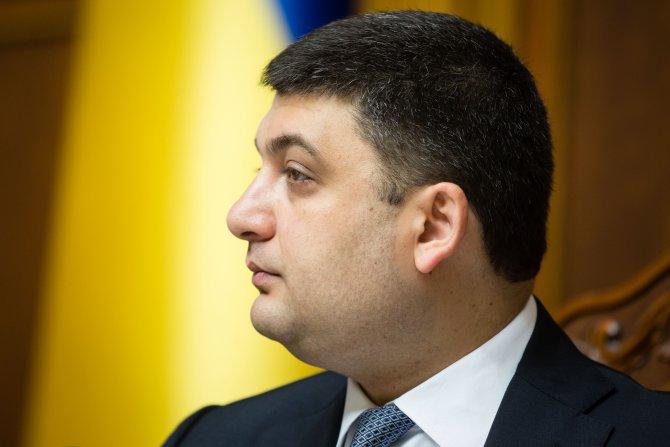 Ukrayna'nın yeni Başbakanı Vladimir Groysman oldu