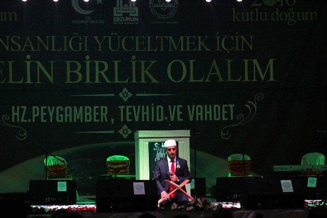 Erzurum Büyükşehir Belediyesi'nden Kutlu Doğum Programı