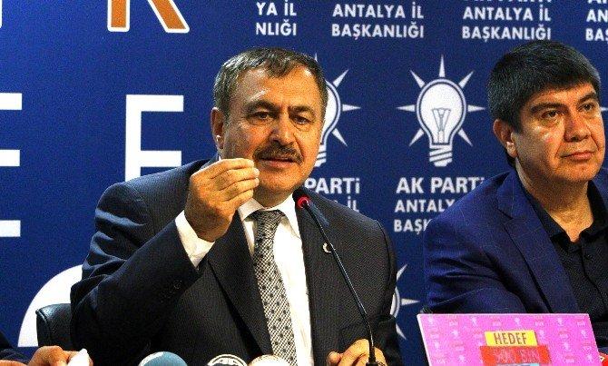 """Bakan Eroğlu: """"Bu Millet 21. Asra Mührünü Vuracak"""""""