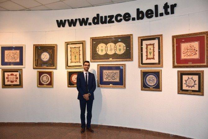 Türk İslam Sanatında Ebru
