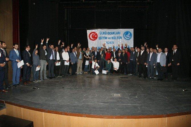 Ülkü Ocaklarından Kuran-ı Kerim'i Güzel Okuma Yarışması