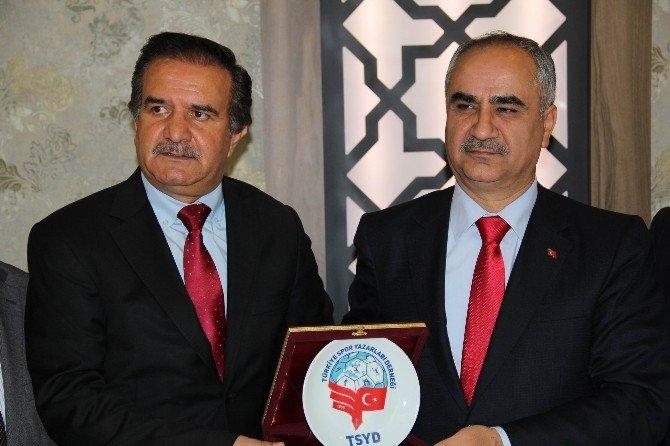Tsyd Sivas Şubesinden, Belediye Başkanı Aydın'a Teşekkür Plaketi