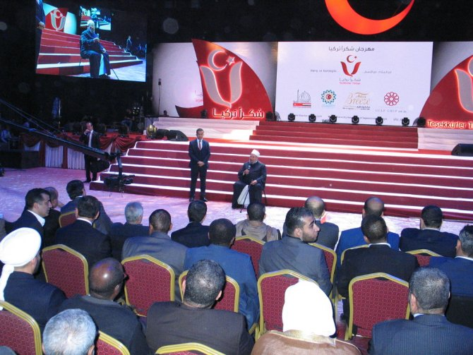 Yalçın Akdoğan: Ümmetin yetimleri, mazlumları bize yeter