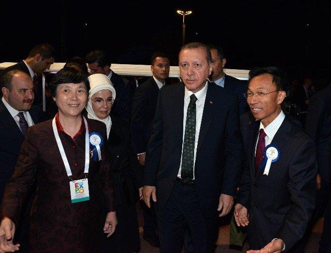 Cumhurbaşkanı Erdoğan, EXPO 2016'da Türk Bahçesini Gezdi