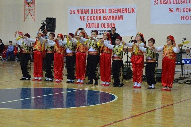 Çocuklar 23 Nisan'ı Atıklardan Yaptıkları Enstrümanlarla Kutladı