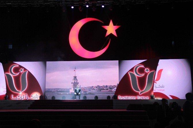 """Başbakan Yardımcısı Akdoğan: """"Bugün Dünyanın Da, İslam Dünyasının Da Bir Liderlik Sorunu Yaşadığı Çok Açık''"""