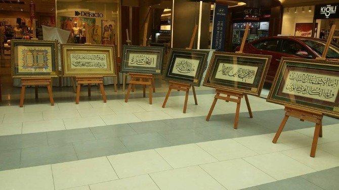 Malatya'da Hüsn-ü Hat, Tezhip Ve Minyatür Sergisi Açıldı