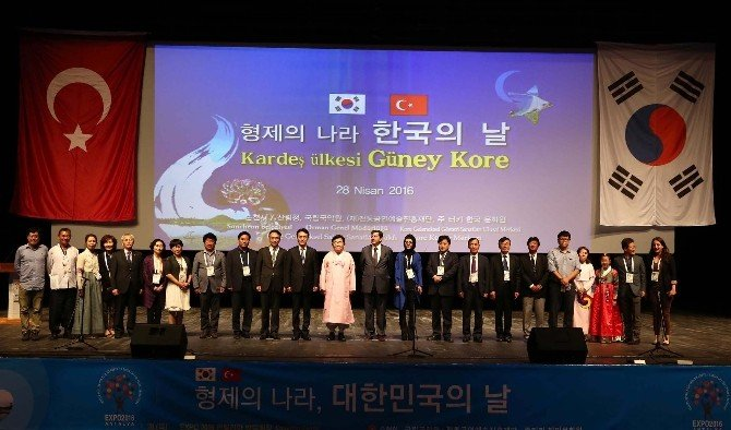 EXPO 2016 Antalya'da Kore Milli Günü Düzenlendi