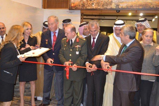 """Askeri Müze'de """"Kut'ül Amare"""" Sergisi"""