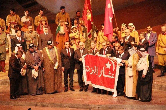 """Davutoğlu: """"Kutü'l - Amare'yi Yeniden Hem De Devlet Töreniyle Kutluyoruz"""""""