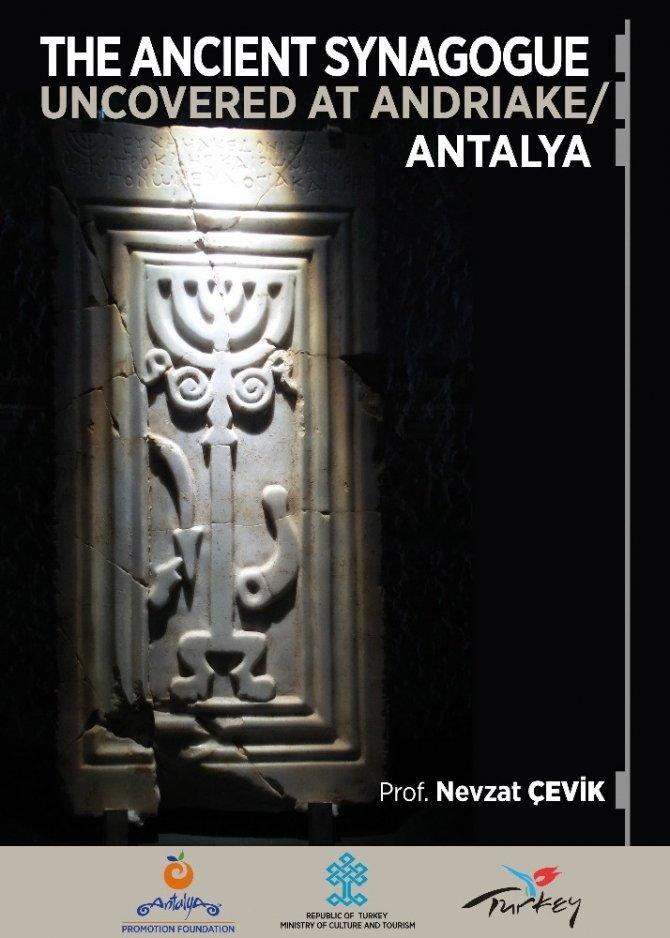 """""""Andriake Sinagogu"""" İsrail'de tanıtıldı"""