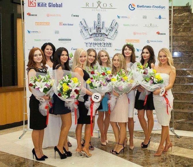 """Rus acenteciler """"turizm güzeli"""" olmak için yarıştı"""