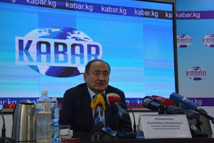 Kırgızistan'dan Covid-19'a karşı zehirli bitki ile tedavi önerisi