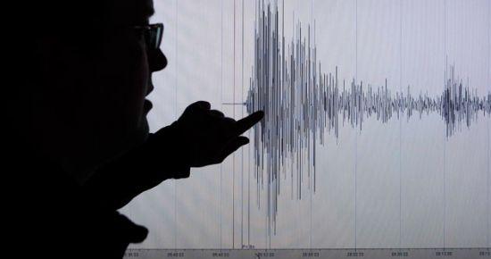 istanbul_deprem_son_dakika-001.jpg