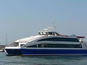 Kemal Reis-5 feribotu ile VTS operatörü arasındaki ses kaydı