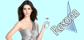 Beren Saat'ten deodorant reklamı!