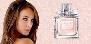Natalie Portman Miss Dior'un yüzü oldu